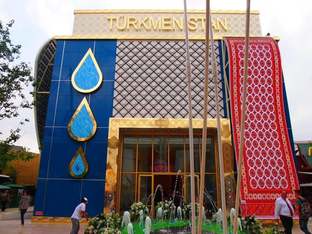 パチンコ屋?その③トルクメニスタン