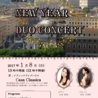 ピアノ&フルートnew year concert